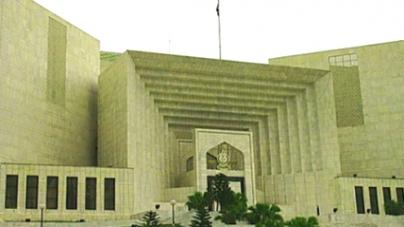SC orders 'Operation Get Sadiq'
