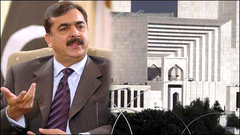SC rejects Gilani's review petition against his disqualification