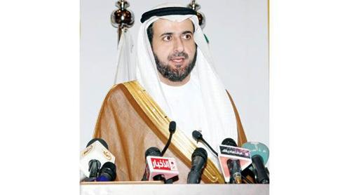 Arab Common Exchange launched