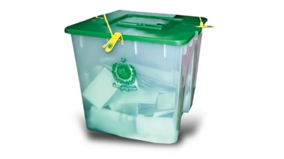 Voters' verification process kicks off today
