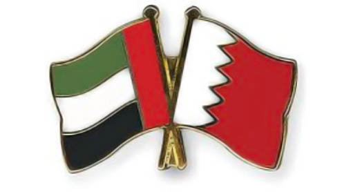 $ 2.5 bn UAE aid to lift Bahrain