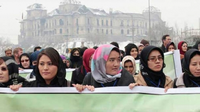 Afghan women march against violence