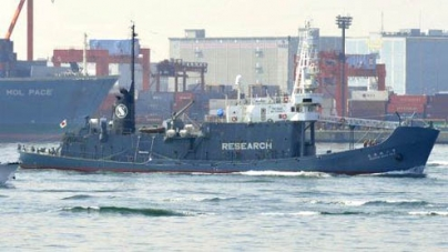 Australia protests to Japan over whaling ship