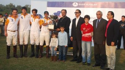 Bank Alfalah Aibak Cup Polo Tournament