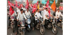 Brace for a 2-day nationwide trade unions' strike