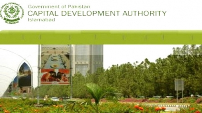 Ejaz appointed CDA grievance commissioner