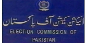 FBR, SBP to provide ECP data on tax, loan records of candidate