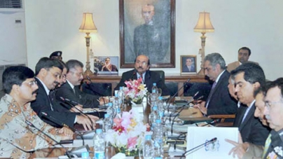 High-level meeting on law and order situation
