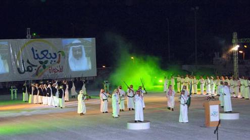 Makkah Festival