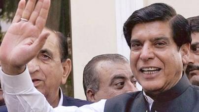 Raja kick-starts consultation for caretaker PM