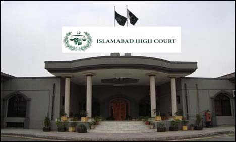 President administers oath to Chief Justice Islamabad High Court