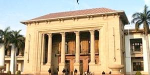 Dual nationality: ECP summons 22 Punjab MPAs