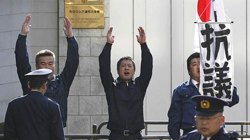 Russian fighter jets 'breach Japan airspace'