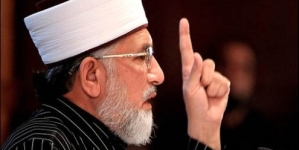 SC forms bench to hear Qadri's plea