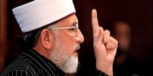 SC forms bench to hear Qadri's plea