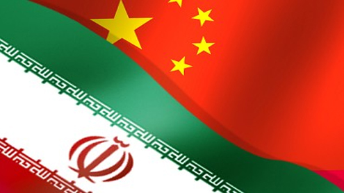 US Lists New Iran Sanctions on Several Chinese Firms