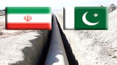 US pressure can't bust IP gasline