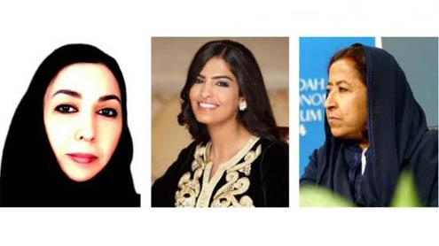15 Saudis among 100 most powerful Arab women