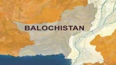 Balochistan PG goes missing