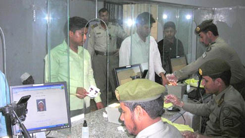 Biometrics to ease entry of visitors, pilgrims at airports