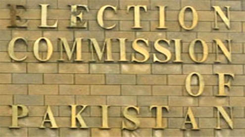 ECP releases final electoral list of 85m voters