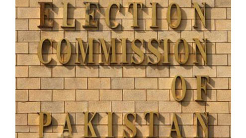 Finance Ministry releases Rs1.75b to EC for expenditures