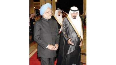KSA offers India $ 625 bn investment opportunities
