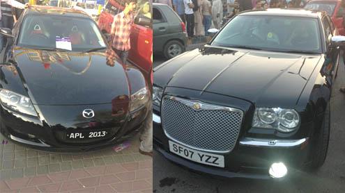 Lahore Auto-Show