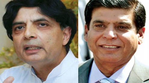 Nisar to respond to Raja's letter on caretaker PM soon