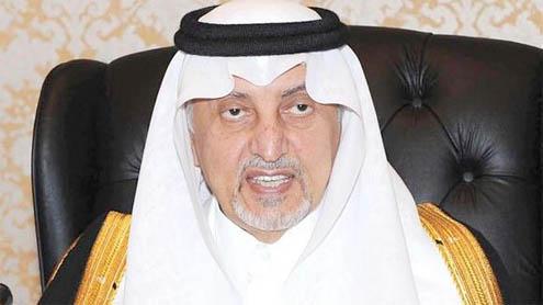 Makkah forum