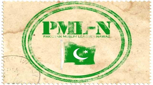 PML-N's popularity up by 9pc