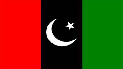 PPP finalises candidates for seven constituencies in Lahore