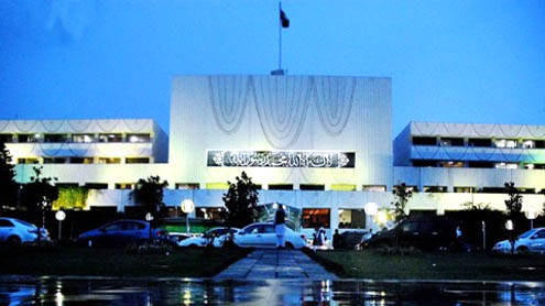 Parliament makes history, completes term