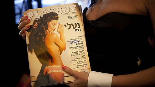 Playboy HEBREW Edition for Israeli Readers