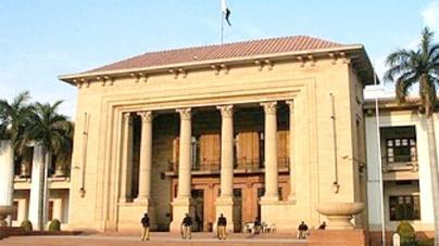 Punjab Assembly dissolved