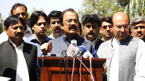 Selection of caretaker Punjab Chief Minister in progress