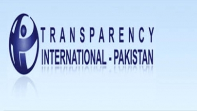 Transparency gives clean chit to MBS project