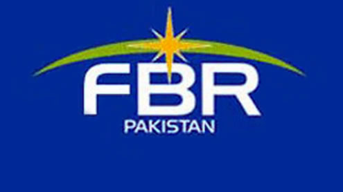 New FBR chairman