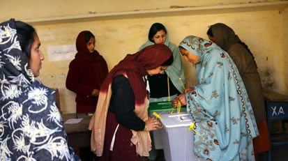 Casting vote is an Islamic Responsibility Pakistan Ulema Council