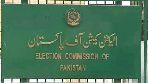 ECP orders transfer of all federal, provincial secretaries