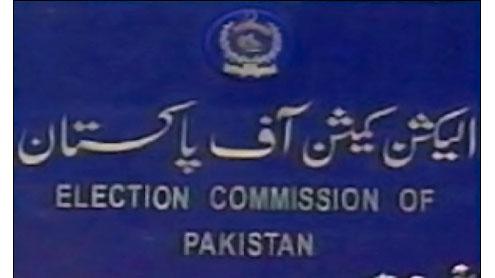 ECP to establish 14 election tribunals for election disputes