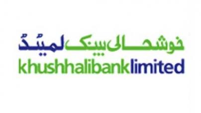 Khushhali bank supports women entrepreneurs