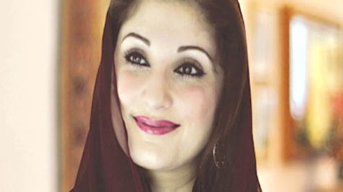 Maryam Nawaz not contesting in upcoming elections