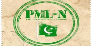 PML-N clears names for 13 NA, 25 PA seats
