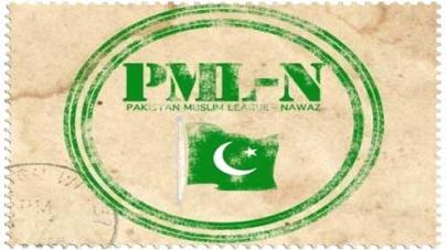 PML-N clears names for 13 NA, 25 PA seats