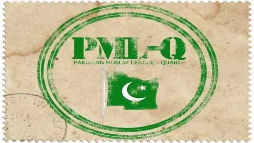 PML announces final candidates from 12 more NA constituencies