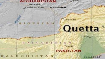 Rs300mn development project launched in Quetta