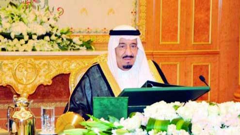 Saudi Arabia calls for strong stand against terrorism