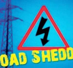 WAPDA gets Rs 10b to get rid of load shedding, another Rs 10b on the way