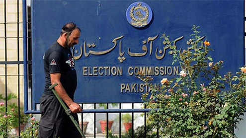 720,000 polling staff trained: ECP launches enhanced E-Ticket service